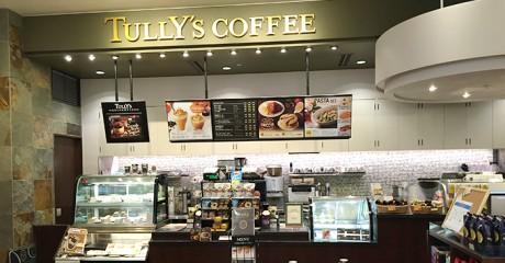 Tully'sCoffeeフジグラン北島店画像