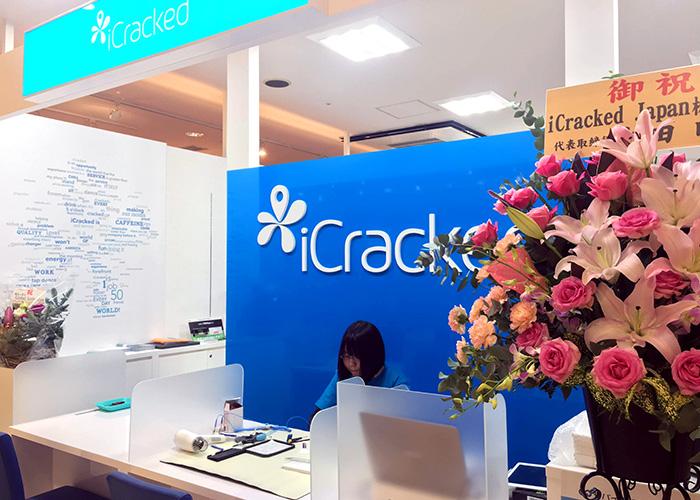 iCrackedStoreフジグラン松山
