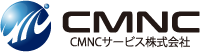 CMNCサービス株式会社