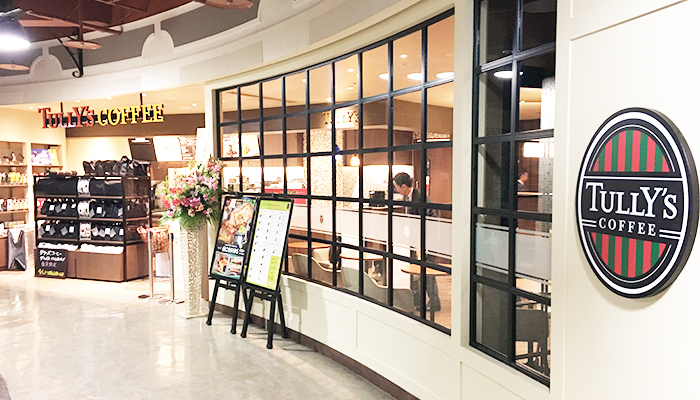 Tully's Coffee フジグラン松山店